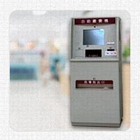 醫療e化-便民利器『自助繳費機』