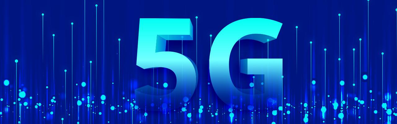 5G網路介紹