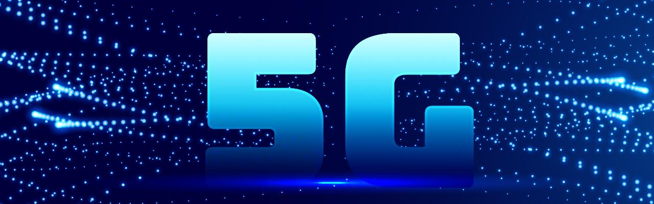 5G網路與人工智能